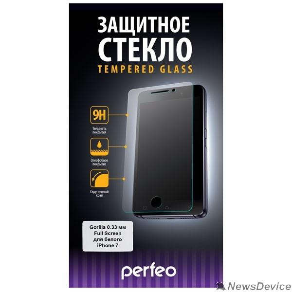 Защитная пленка Perfeo защитное стекло Apple iPhone 7/8 белый 0.33мм 2.5D Full Screen Gorilla (78) (PF-TG-FG-IPH7W) (PF_5065)
