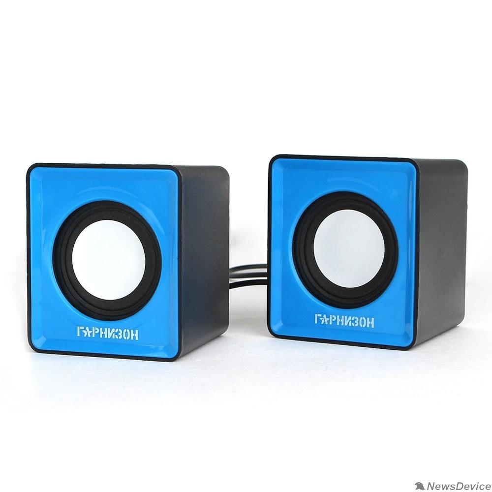 Колонки Гарнизон GSP-100, синий/черный, 2 Вт, материал- пластик, USB - питание