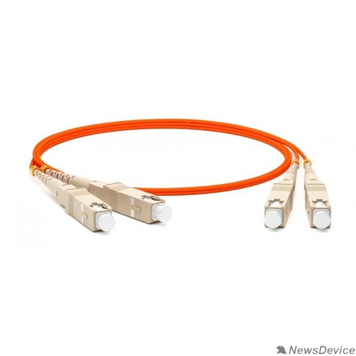 Патч-корд Hyperline FC-D2-50-SC/PR-SC/PR-H-2M-LSZH-OR Патч-корд волоконно-оптический (шнур) MM 50/125, SC-SC, 2.0 мм, duplex, LSZH, 2 м