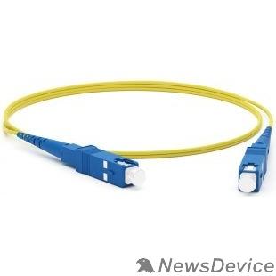 Патч-корд Hyperline FC-S2-9-SC/UR-SC/UR-H-1M-LSZH-YL Патч-корд волоконно-оптический (шнур) SM 9/125 (OS2), SC/UPC-SC/UPC, 2.0 мм, simplex, LSZH, 1 м