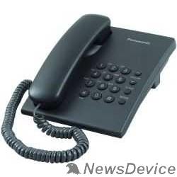 Телефон Panasonic KX-TS2350RUB (черный) повтор номера, регул-ка громкости, кр.на стену