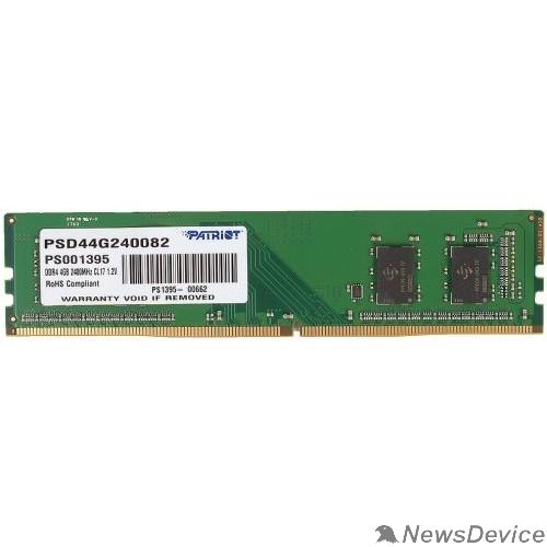 Модуль памяти Patriot DDR4 DIMM 4GB PSD44G240082 PC4-19200, 2400MHz