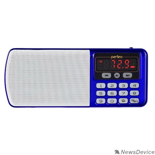 Радиоприемник Perfeo радиоприемник цифровой ЕГЕРЬ FM+ 70-108МГц/ MP3/ питание USB или BL5C/ цвет синий (i120-BL) PF_5027
