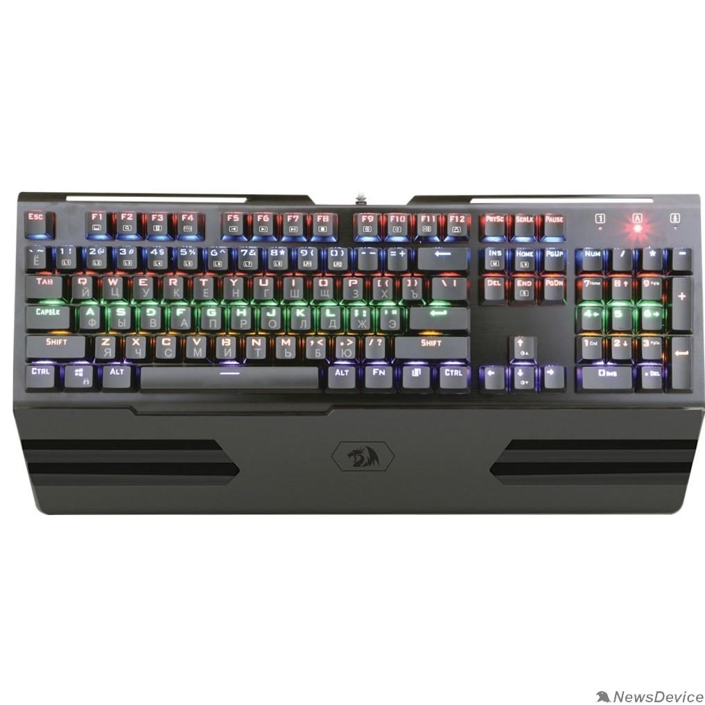 Клавиатура Redragon Клавиатура  Hara RU 74944 Механическая, радужная подсветка