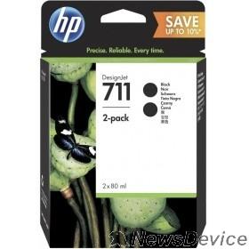 Расходные материалы HP P2V31A Картридж HP 711 черный 2-Pack DJ T120/T520, 80 мл, (CZ133A *2 шт.))