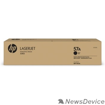 Расходные материалы HP CF257A Барабан HP 57A LaserJet Pro M436N/DN/NDA (80000 стр)