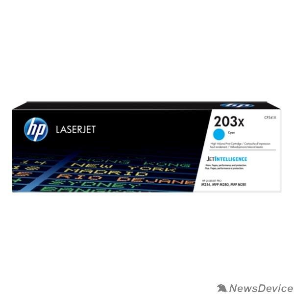 Расходные материалы HP CF541X Картридж 203X Cyan CLJ Pro MFP M254/280/281 (2500 стр)