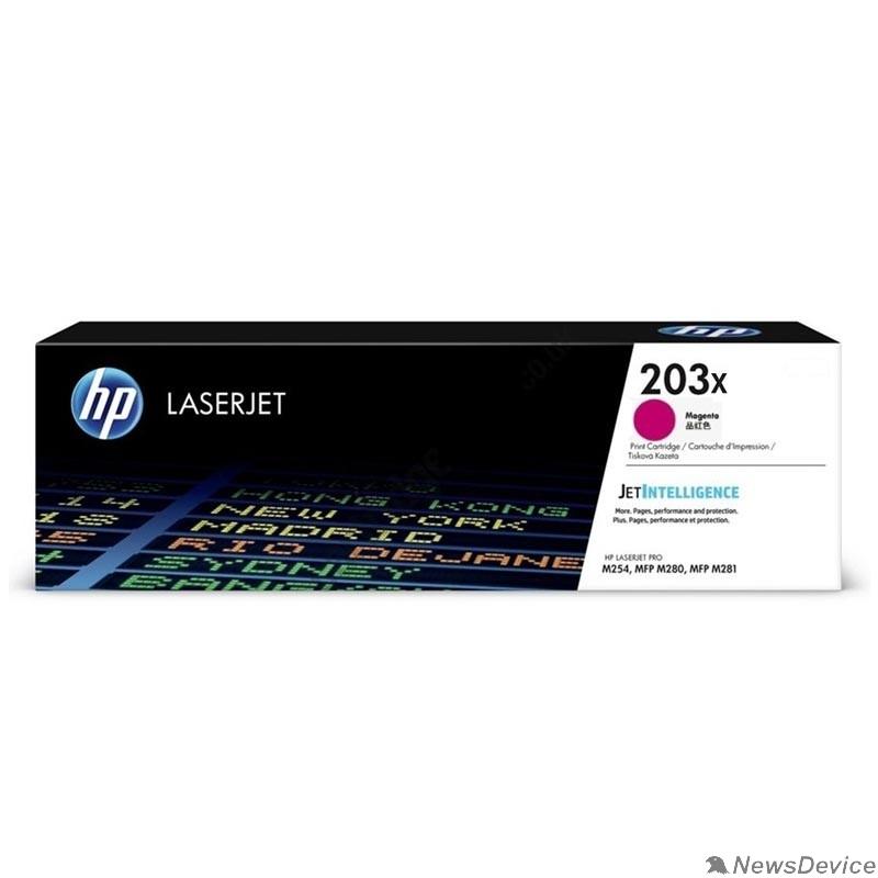Расходные материалы HP CF543X Картридж 203X Magenta CLJ Pro MFP M254/280/281 (2500 стр)