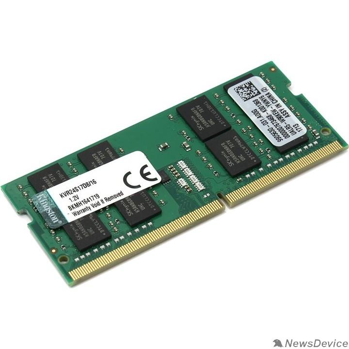 Модуль памяти Kingston DDR4 SODIMM 16GB KVR24S17D8/16 PC4-19200, 2400MHz, CL17