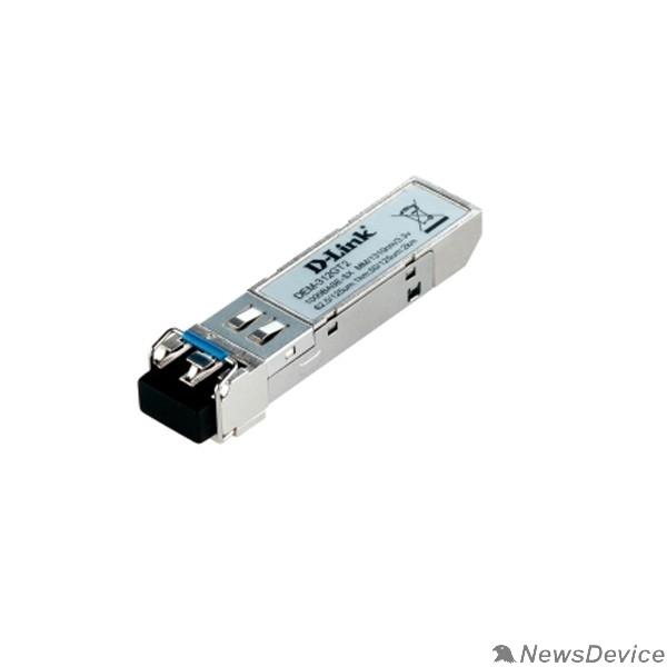 Сетевое оборудование D-Link 312GT2/A1A SFP-трансивер с 1 портом 1000Base-SX+ для многомодового оптического кабеля (до 2 км)