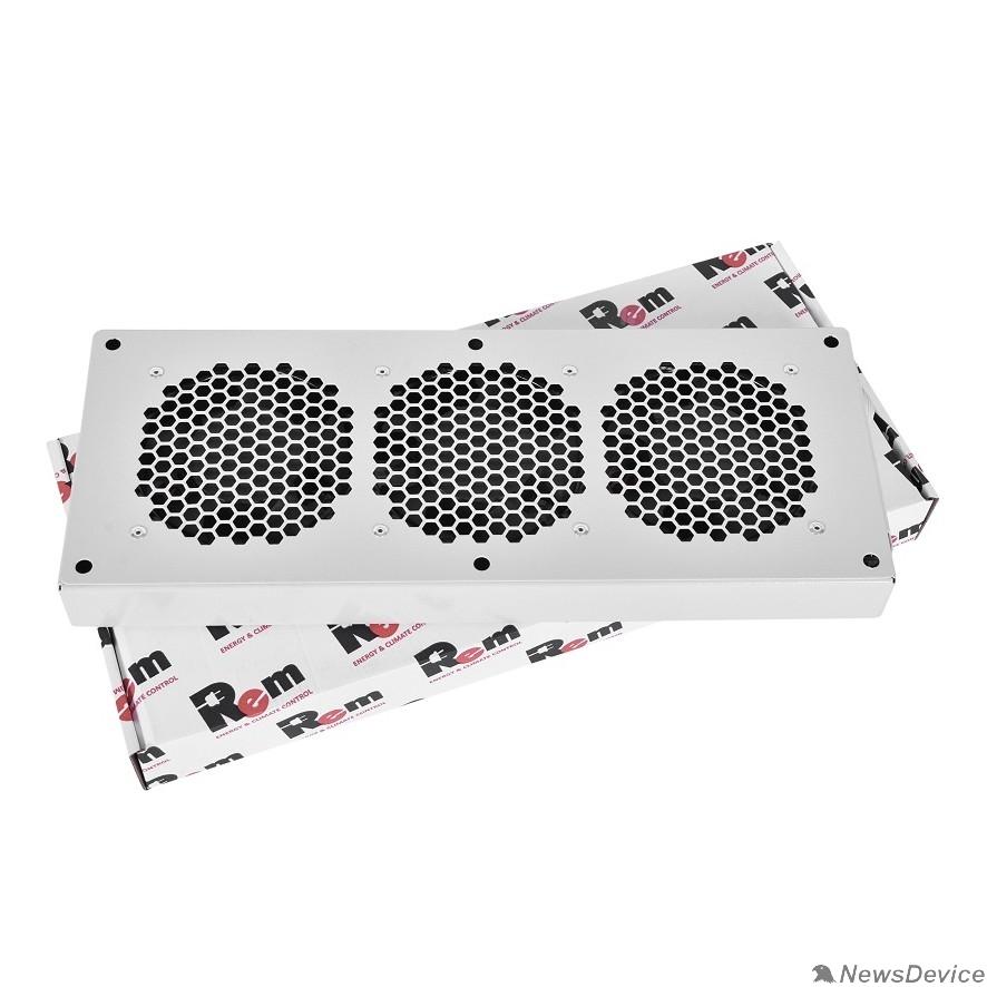 Аксессуар ЦМО Модуль вентиляторный, 3 вентилятора, колодка R-FAN-3J