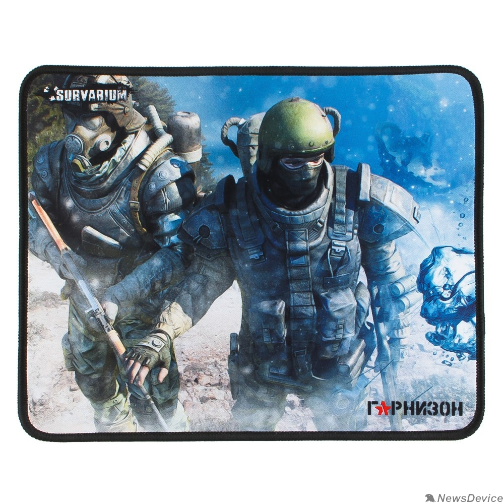 Коврики Коврик для мыши Гарнизон GMP-105, игровой, дизайн - игра Survarium, ткань/резина, размеры 200 x 250