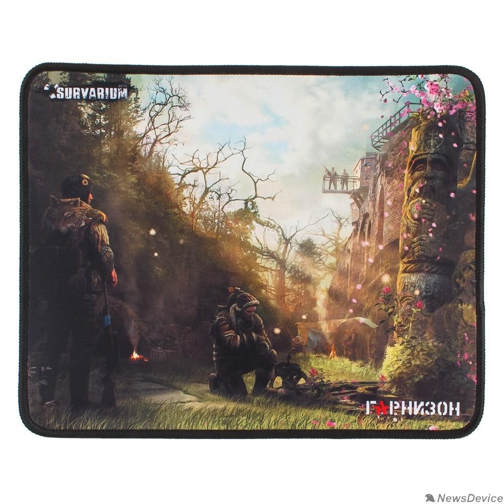 Коврики Коврик для мыши Гарнизон GMP-120, игровой, дизайн - игра Survarium, ткань/резина, размеры 200 x 250