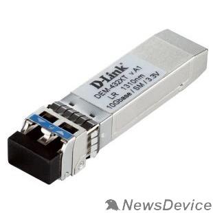 Сетевое оборудование D-Link 432XT/B1A  PROJ Трансивер SFP+ с 1 портом 10GBase-LR для одномодового оптического кабеля (до 10 км)