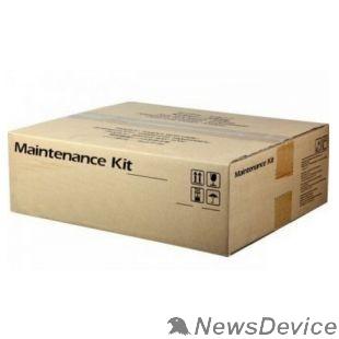Расходные материалы Kyocera-Mita MK-1150 Сервисный комплект M2135dn/M2635dn/M2735dw/M2040
