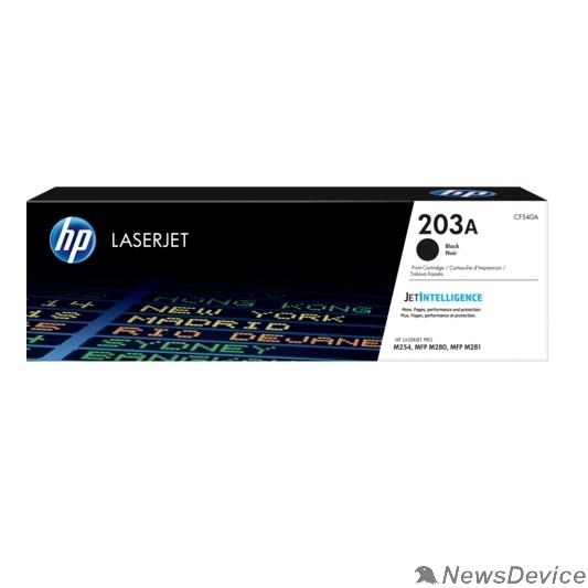 Расходные материалы HP CF540A Картридж 203A Black CLJ Pro MFP M254/280/281 (1400 стр)