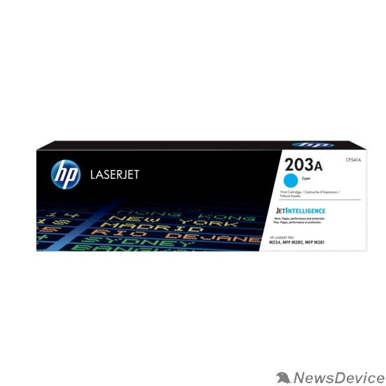Расходные материалы HP CF541A Картридж 203A Cyan CLJ Pro MFP M254/280/281 (1300 стр)