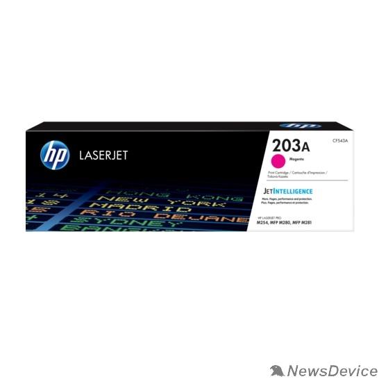 Расходные материалы HP CF543A Картридж 203A Magenta CLJ Pro MFP M254/280/281 (1300 стр)