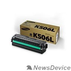 Расходные материалы Samsung CLT-K506L/SEE картридж для Samsung CLP-680ND/CLX-6260FD/6260FR, Black, 6К (SU173A)