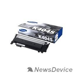 Расходные материалы Samsung CLT-K404S Тонер Картридж черный для Samsung SL-C430/C480 (1500стр.) (SU108A)