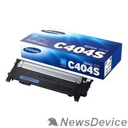 Расходные материалы Samsung CLT-C404S Тонер Картридж голубой для Samsung SL-C430/SL-C480 (1000стр.) (ST974A)