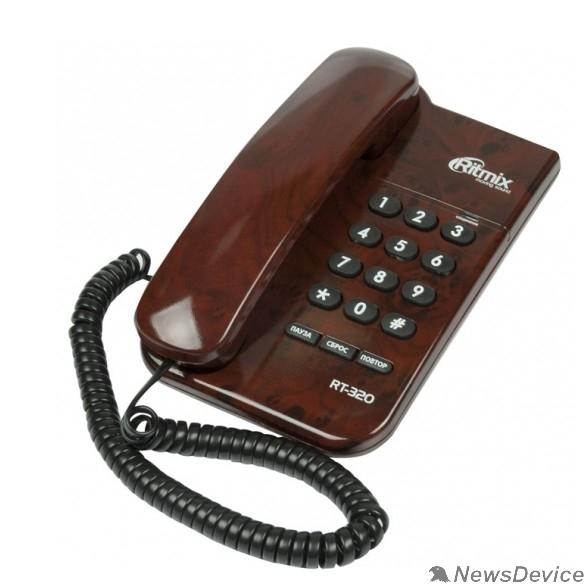 Телефон RITMIX RT-320 coffee marble Телефон проводной повторный набор номера, настенная установка,световой индикатор соединения, регулятор громкости