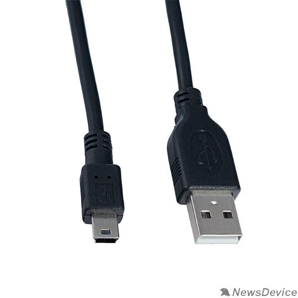 Кабель PERFEO Кабель USB2.0 A вилка - Mini USB 5P вилка, длина 1 м. (U4301)