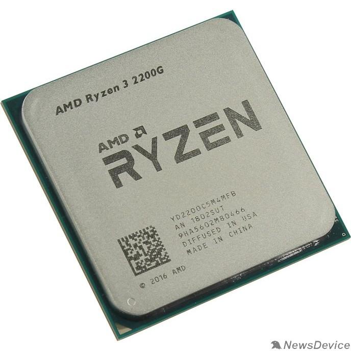 Процессор CPU AMD Ryzen 3 2200G OEM 3.5-3.7GHz, 4MB, 65W, AM4, RX Vega Graphics