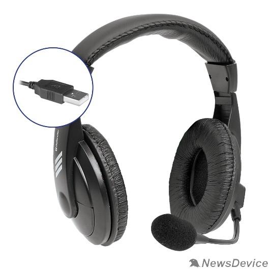 Наушники Defender Gryphon 750U USB, черный, 1.8м кабель 63752