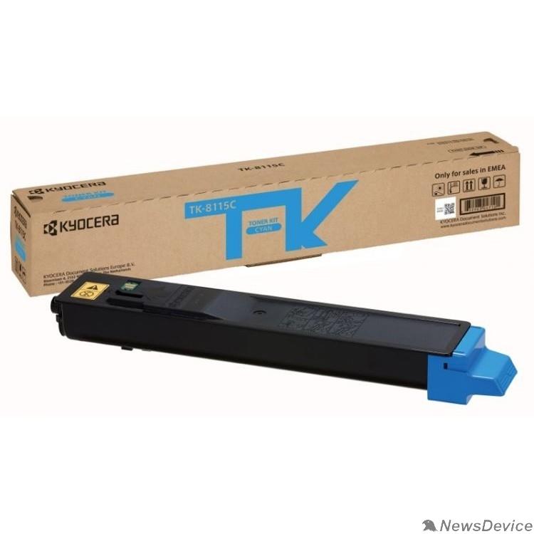 Расходные материалы Kyocera-Mita TK-8115C Тонер-Картридж, Cyan M8124cidn/M8130cidn (6000стр.)