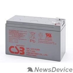 батареи CSB Батарея GPL1272 (12V 7,2Ah  F2) (с увеличенным сроком службы 10лет))