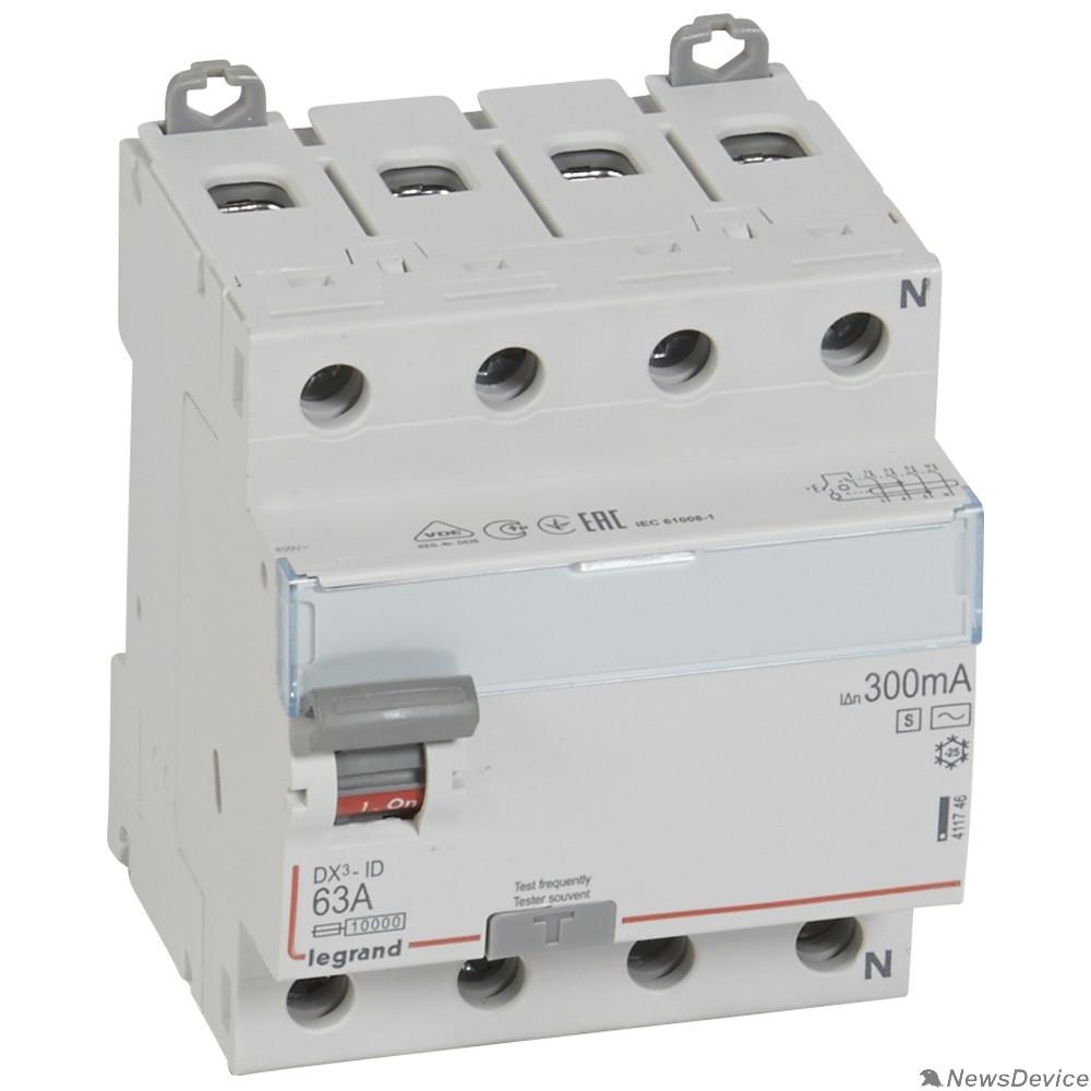 УЗО Legrand 411746 Выключатель дифференциального тока DX?-ID - 4П - 400 В~ - 63 А - тип AC - 300 мА - селективный - 4 модуля