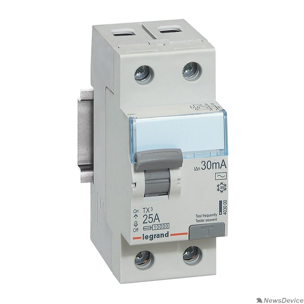 УЗО Legrand 403000 Выключатель дифференциального тока TX3 - 2П - 25 А - тип AC - 30 мА - 2 модуля