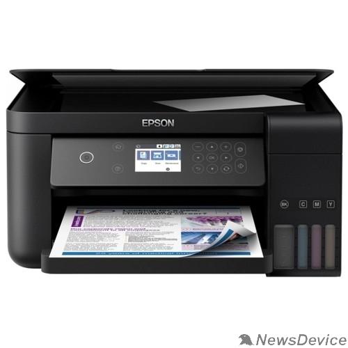 Принтер Epson  L6160 (A4 Duplex Net WiFi USB RJ-45 черный) C11CG21404