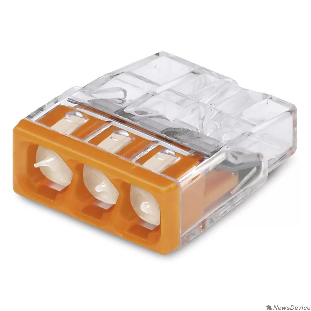 WAGO Клеммы Wago 2273-243 Клемма 3-проводная (0,5-2,5 кв.мм) с пастой оранжевая