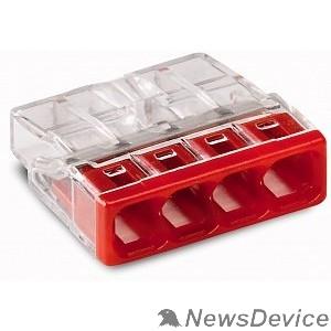 WAGO Клеммы Wago 2273-244 Клемма 4-проводная (0,5-2,5 кв.мм) с пастой красная