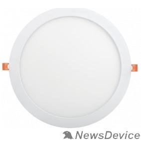 Коммерческое освещение Iek LDVO0-1609-1-24-4000-K01 Светильник ДВО 1609 белый круг LED 24Вт 4000 IP20 алюм. корпус, диам 295 мм