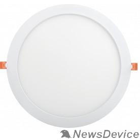 Коммерческое освещение Iek LDVO0-1610-1-24-6500-K01 Светильник ДВО 1610 белый круг LED 24Вт 6500 IP20 алюм. корпус, диам 295 мм