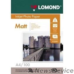 Бумага LOMOND 0102001 Матовая бумага 1х A4, 90г/м2, 100 листов