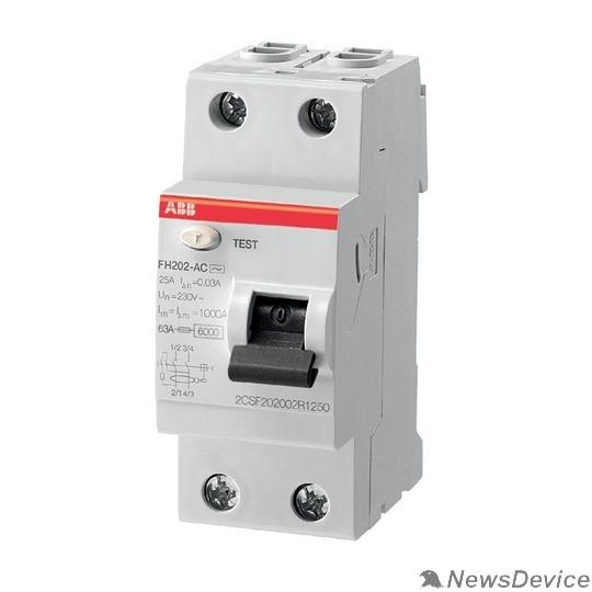 Аксессуары для выключателей нагрузки ABB 2CSF202004R1250  Выкл.диф.тока 2мод. FH202 AC-25/0,03