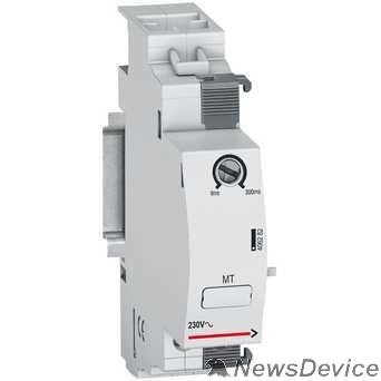 Дифавтоматы Legrand 406282 Расцепитель минимального напряжения DX? - 230 В~