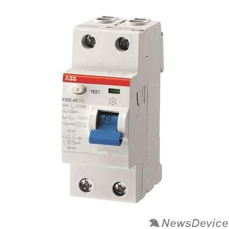 Аксессуары для выключателей нагрузки ABB 2CSF202001R1630 Выкл.диф.тока 2мод. F202 AC-63/0,03
