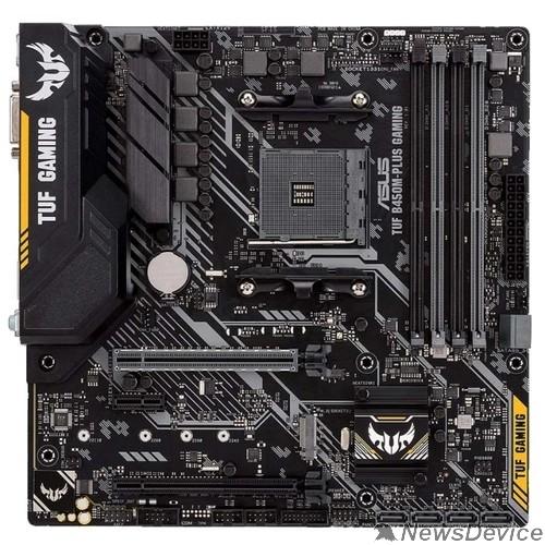 Материнская плата ASUS TUF B450M-PLUS GAMING  RTL Soc-AM4 AMD B450 4xDDR4 mATX AC`97 8ch(7.1) GbLAN RAID+DVI+HDMI