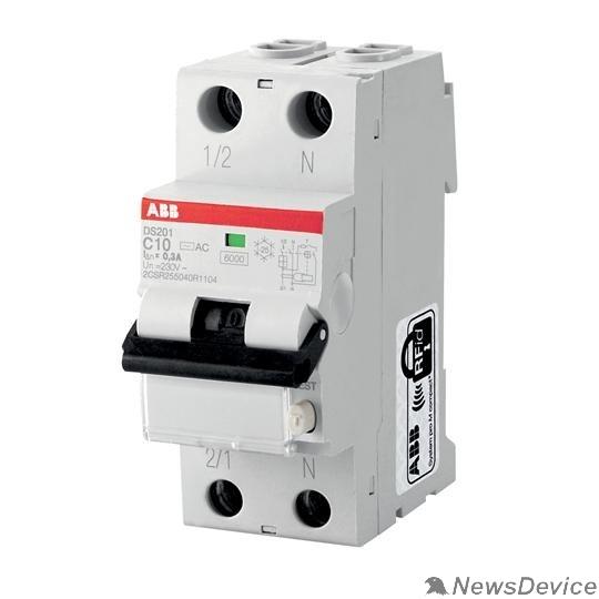 Дифавтоматы ABB 2CSR255040R1104 Выключатель авт.диф.т.DS201 C10 AC30