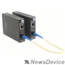 Сетевое оборудование D-Link DMC-1910R/A9A WDM медиаконвертер с 1 портом 1000Base-T и 1 портом 1000Base-LX с разъемом SC (Tx: 1310 нм; Rx: 1550 нм) для одномодового оптического кабеля (до 15 км)