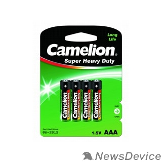 Батарейка Camelion  R 03 BL-4 (R03P-BP4G, батарейка,1.5В) (4 шт. в уп-ке)