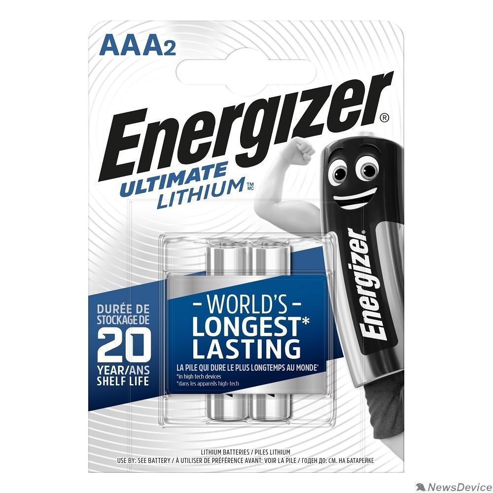 Батарейка Energizer Ultimate Lithium AAA FSB2/FR03(L92) (2 шт. в уп-ке) 639170
