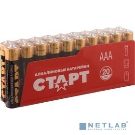 Батарейка СТАРТ LR03-B20 40/720 (20 шт. в уп-ке)