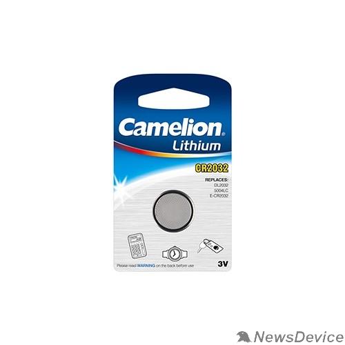 Батарейки Camelion CR2032 BL-1 (CR2032-BP1, батарейка литиевая,3V) (1 шт. в уп-ке)