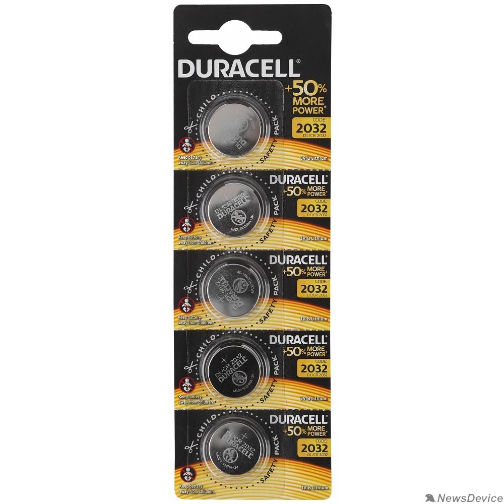 Батарейки Duracell CR2032 (5 шт. в уп-ке)